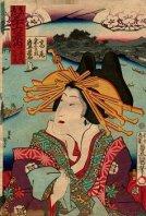 signature: shichi juku-sai Toyokuni hitsu